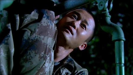 国之利刃:王艳兵加练被何晨光发现,哪料下秒跑去捣乱,还担了责任!