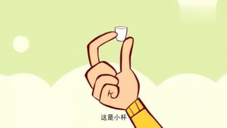搞笑动漫:阿衰为金老师制作咖啡,这制作方式让金老师惊恐!
