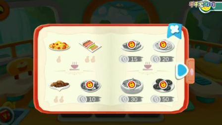 奇奇化身小厨师,制作曲奇饼干!宝宝巴士游戏