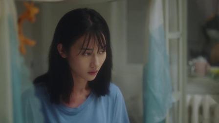 女孩们在那年夏天 姜元元拿回花果茶,舍友之间发生
