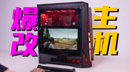 5000爆改一台游戏组装电脑,搬去星巴克打游戏?