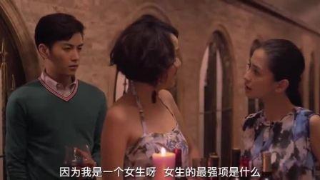 新娘大作战:朱亚文真是太逗了,一听试吃要花钱,果断放下小蛋糕