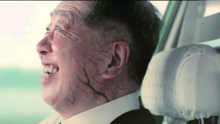 请叫我英雄:司机变丧尸油门踩这段很过瘾,建议人多时候不要看!