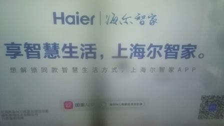 海尔56度c+除菌空调 15秒广告 国美app 海尔智家 享智慧生活 上海尔智家