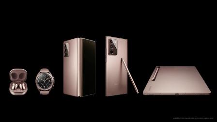 配置稳妥,价格依旧高傲!三星Galaxy Note 20系列发布