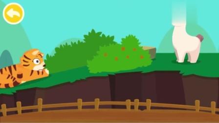 《宝宝巴士亲子游戏》动物乐园 老虎捕猎慢了一步 到嘴的食物跑了