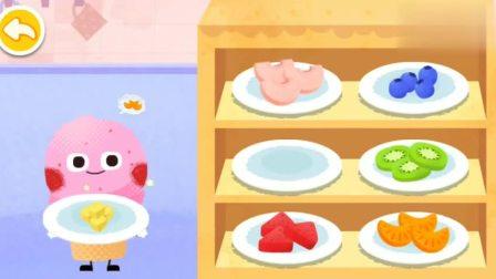宝宝巴士 彩虹冰淇淋叠高高变小巨人 游戏