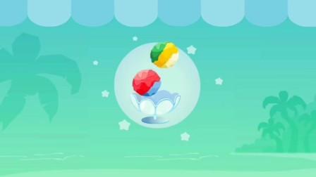 草莓、蓝莓、菠萝、香蕉冰淇淋哪一款是兔一一最喜欢的口味?宝宝巴士游戏