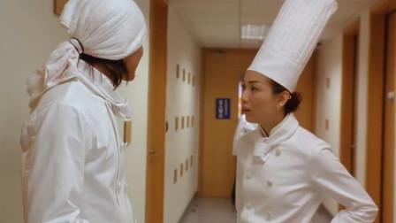 魔幻厨房:小可竟然姓欧阳,慕容优身上的诅咒有机会解除了!