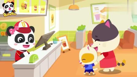 宝宝巴士:奇奇异妙新开的汉堡店,小伙伴都来品尝一下吧
