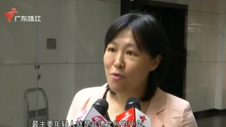 """""""岭南之窗""""广州文旅融合创新示范区即将启动 珠江新闻眼 20200806"""