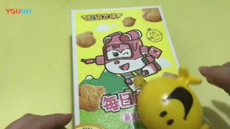 [汪汪队立大功]曲奇饼干品尝食玩 小猪佩奇 小公主苏菲亚 超级飞侠