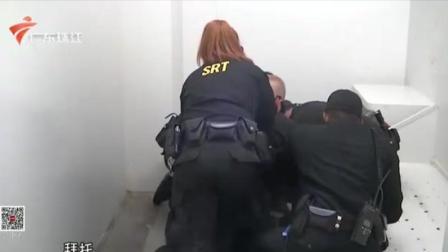 美国警察暴力执法又添新证 珠江新闻眼 20200806
