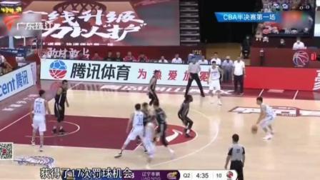 CBA:7人得分上双  辽宁大胜新疆 珠江新闻眼 20200806