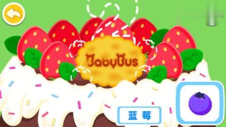 宝宝巴士 认知大全 做生日蛋糕,吃蛋糕喽(1)