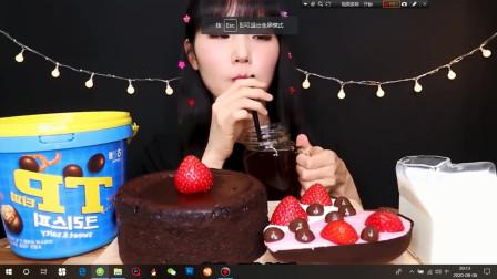 【大胃王吃播】韩国吃播:巧克力布朗尼蛋糕+脆皮巧克力球!