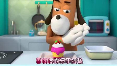 宝宝巴士:小小的杯子蛋糕,加上红色的奶油和草莓,真好看!