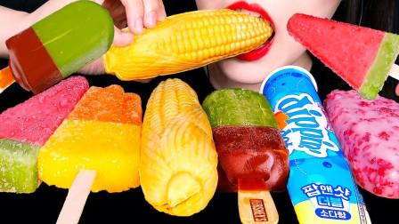 """韩国ASMR吃播:""""玉米冰淇淋雪糕+西瓜冰淇淋冰棍+巧克力冰淇淋"""",听这咀嚼音,吃货欧尼吃得真馋人"""