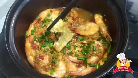 蒜蓉大虾就要这样做,下酒又下饭,汤汁拌饭就是香,很简单!