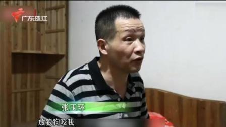 张玉环羁押27年后无罪释放 今日关注 20200806