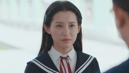 刺 韩晓婷与尚老师对话,得到信任的韩晓婷心情大好