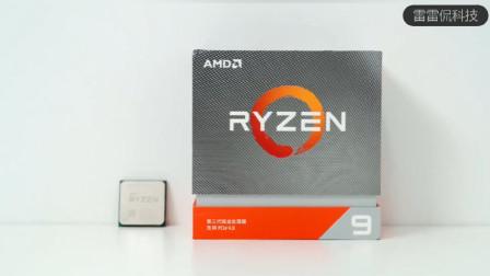 创作者必备的CPU锐龙9 3900XT,12核心24线程的Zen2架构,轻松快速3D建模渲染