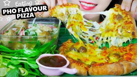 """越南ASMR吃播:""""河粉汤面+肉丸+芝士披萨"""",听这咀嚼音,吃货欧尼吃得真馋人"""