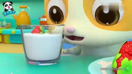 宝宝巴士:小朋友学做料理,披萨加糖,汉堡加辣椒,味道真奇怪