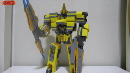 至高的守护者 新干线变形机器人SHINKALION DXS11 Dr. Yellow 上篇