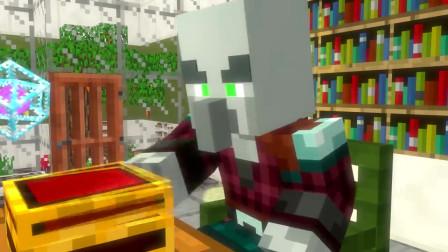 我的世界动画-菜鸟特工-Crafting Guys