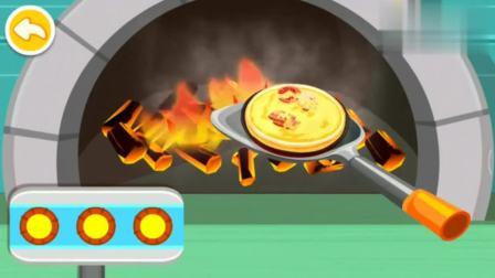 宝宝巴士游戏:奇奇做的披萨太好吃了,河马吃的一块都不剩了