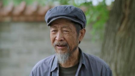 《枫叶红了》卫视预告第1版200806:全村向日葵受灾,宝峰在人民心中失威信 枫叶红了 20200806