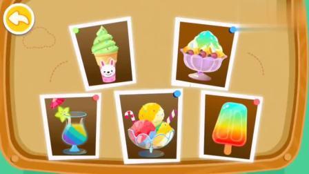 制作冰淇淋售卖给顾客宝宝巴士游戏