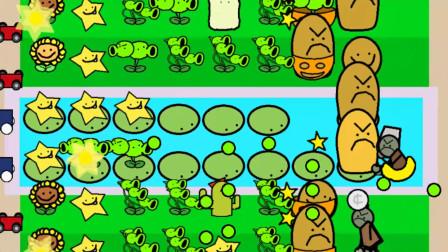 植物大战僵尸涂鸦版:无章法摆阵,僵尸无法生存
