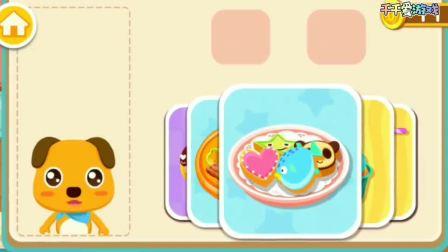 奇奇小厨师制作美味披萨,客人们不喜欢吃怎么办?宝宝巴士游戏