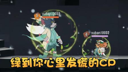 奥尼玛:猫和老鼠侍卫汤姆3S精灵王皮肤详解!绿帽绿剑绿炮全身绿