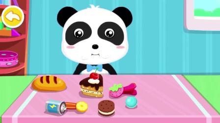 奇奇在吃蛋糕,奇奇开心极了!宝宝巴士游戏