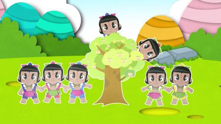葫芦娃儿歌纸片版:葫芦娃躲喵喵 葫芦七兄弟玩躲喵喵啦
