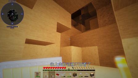我的世界:第2期 探索小型矿洞,盾牌天克骷髅!