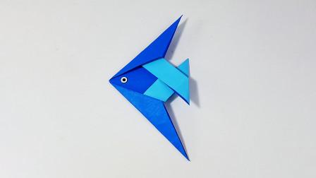 教你折纸热带鱼1,海洋动物系列折纸,儿童很喜欢