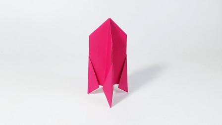 教你折纸火箭2,宇宙探索系列折纸,儿童很喜欢