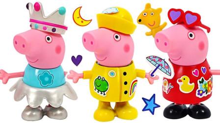 用彩色贴纸装饰小猪佩奇玩偶玩具