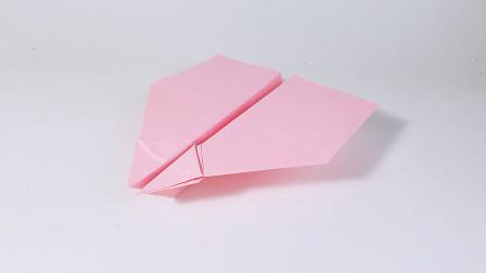 教你折纸巨翅飞鱼纸飞机,能飞很久的纸飞机,儿童很喜欢