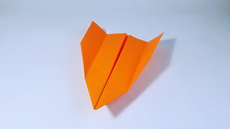 教你折纸统治者纸飞机,能飞很久的纸飞机,儿童很喜欢