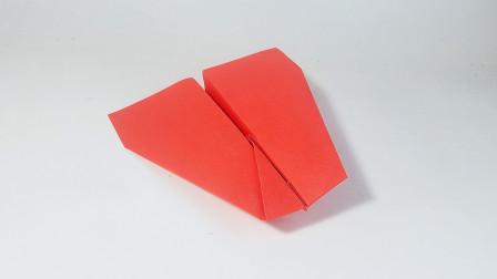 教你折纸金属头滑翔机,能飞很久的纸飞机,儿童很喜欢