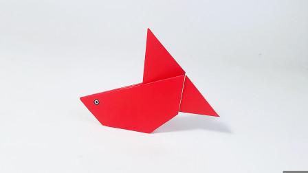 教你折纸金鱼3,海洋动物系列折纸,儿童很喜欢