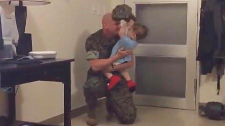 当兵的爸爸突然回家,小宝宝看到后的反应,直接让网友暖化了