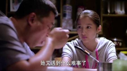 一仆二主:关晓彤要钱,张嘉译一听参加英语培训班,就知道不对劲