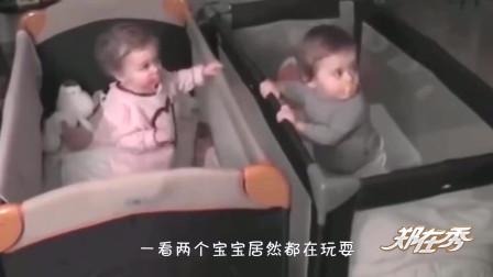 爸爸前脚刚走双胞胎宝宝立马起来嗨,爸爸一来立马装睡,太聪明了