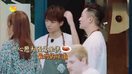 中餐厅:王俊凯烹饪的糖醋排骨太香,老外吃得舔盘子,赵薇都惊了